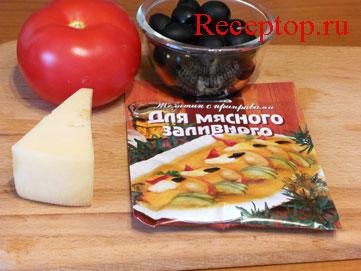на фото: помидор, сыр, маслины и желатин