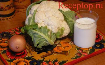 на фото цветная капуста, луковица и стакан с кефиром